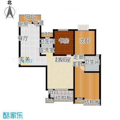 领秀冠南苑136.00㎡2#4#B3户型