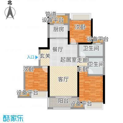 新湖明珠城125.00㎡三期紫桂苑东区3#标准层D户型
