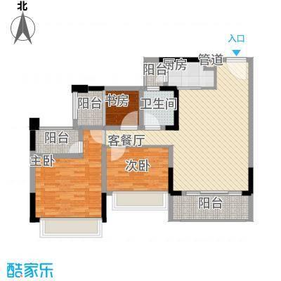 金马香颂居106.94㎡香颂环街2栋03户型