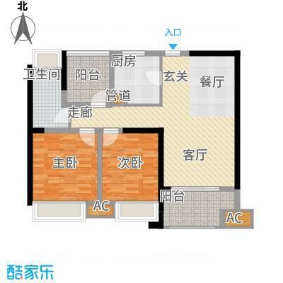 鑫苑鑫城89.00㎡2号楼高层标准层B1户型