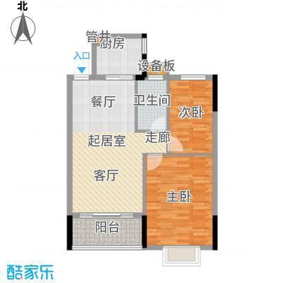 惠百氏广场73.73㎡12栋6单元04单位2室户型