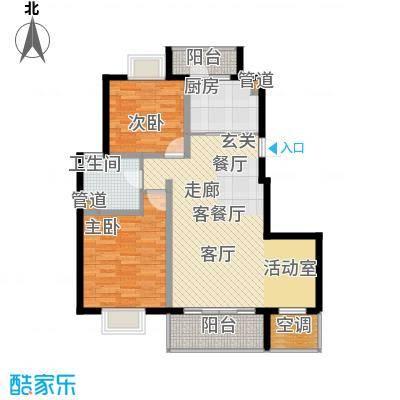 越湖名邸92.00㎡二期公寓A1户型