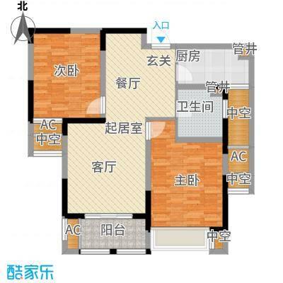 中天和景苑90.00㎡一期10#楼标准层B5户型
