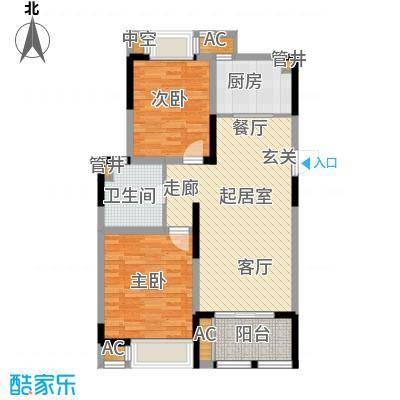 中天和景苑84.00㎡一期5#、6#、7#、10#楼标准层B1户型