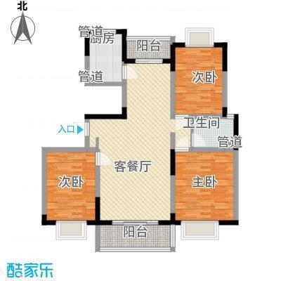 金盛田铂宫127.26㎡3面积12726m户型
