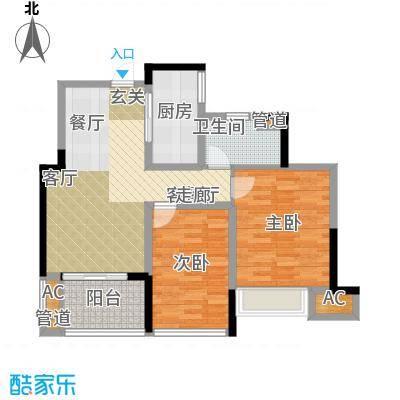 星光耀广场76.00㎡高层7#、9#等标准层F户型
