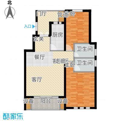 阳光聚宝山庄臻园96.27㎡一期5层面积9627m户型