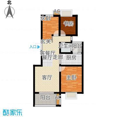 银城聚锦园87.00㎡一期2号楼7-2面积8700m户型