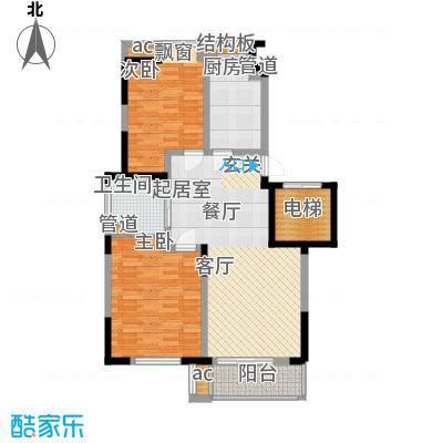 乾和福邸93.00㎡面积9300m户型