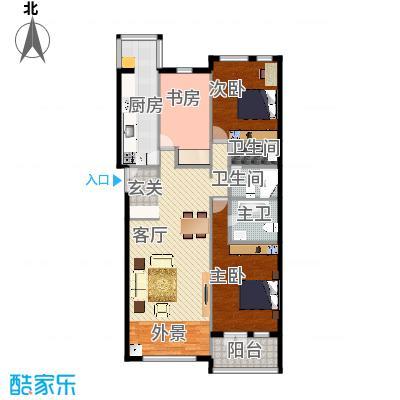 136.66平两室两厅两卫