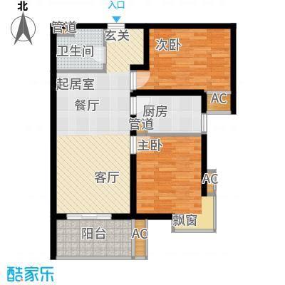 铂金公寓75.00㎡1面积7500m户型
