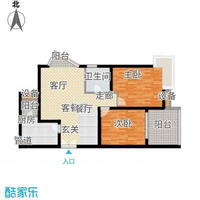 长江之家104.00㎡面积10400m户型