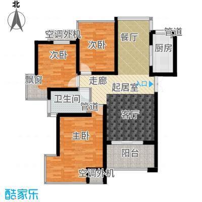 中梁香缇98.00㎡高层标准层E面积9800m户型