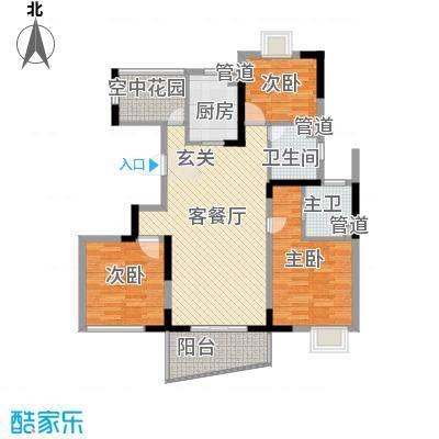 亚东观云国际公寓126.00㎡2号楼标面积12600m户型