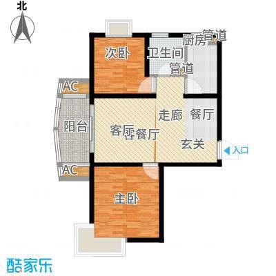 亚东观云国际公寓93.00㎡4号楼标面积9300m户型