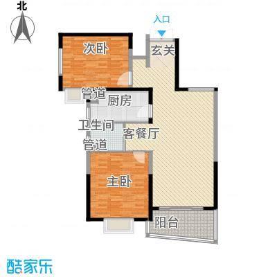 亚东观云国际公寓79.00㎡2、4号面积7900m户型