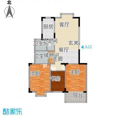 怡康新寓132.84㎡面积13284m户型