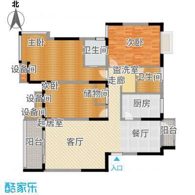 城开怡家133.00㎡02、05栋A2面积13300m户型