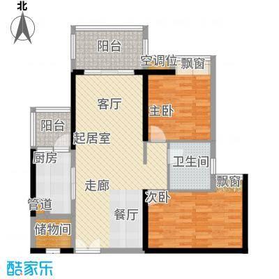 广州亚运城97.00㎡5座05单元2室户型