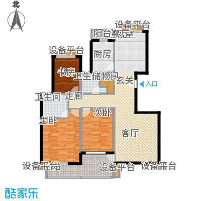 欣晟家园128.00㎡2面积12800m户型