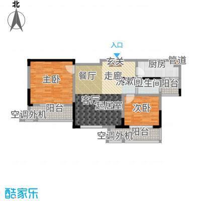 文鼎雅苑84.00㎡1期标准层C面积8400m户型