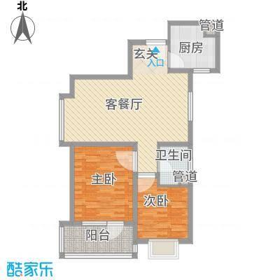 万科金色家园94.80㎡面积9480m户型