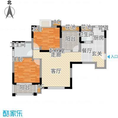 首开悦澜湾89.00㎡二期高层26#、面积8900m户型