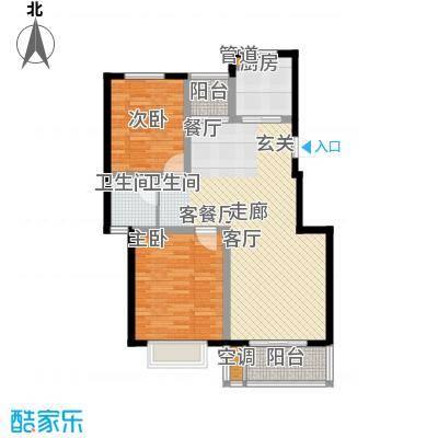 龙湖文馨苑2户型