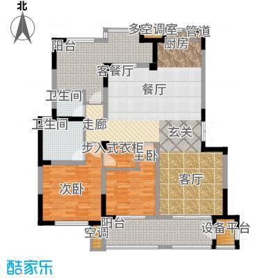 高科荣境137.00㎡二期17、20-21、26-32幢标准层C户型