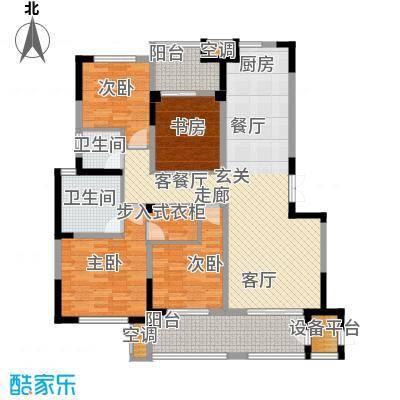 高科荣境137.00㎡二期17、20-21、26-32幢标准层C改造后户型
