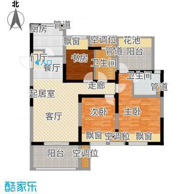 新城玖珑湖123.00㎡二期10#、15#楼标准层C2户型