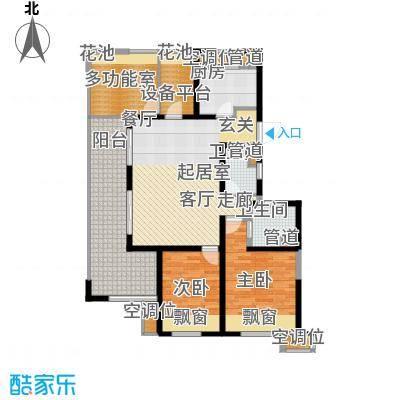 新城玖珑湖123.00㎡二期10#、15#楼标准层C3户型