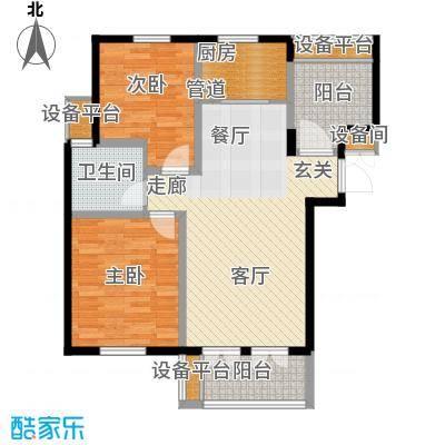 大华锦绣华城90.00㎡三期9#、11#、12#标准层C1户型
