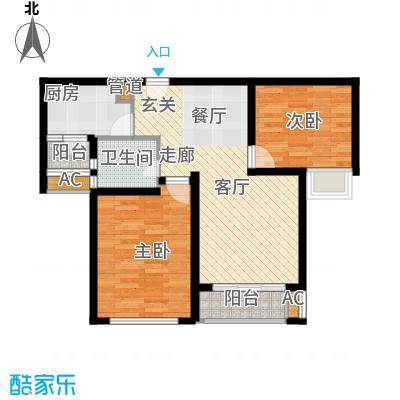 南京万达广场86.43㎡2面积8643m户型