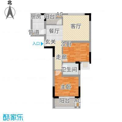 南京万达广场86.83㎡B21面积8683m户型