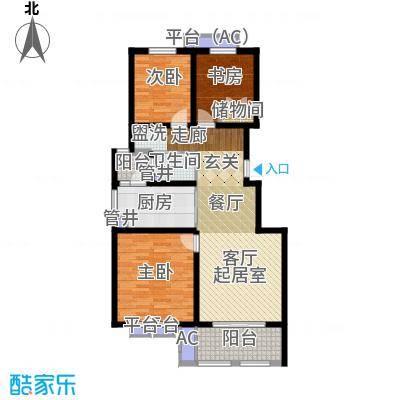 乐居雅花园98.00㎡二期4、6、7、8、15#标准层E1户型