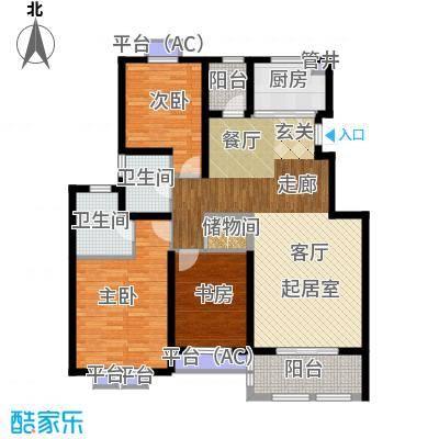 乐居雅花园118.00㎡二期4、6、7、8、15#标准层F1户型