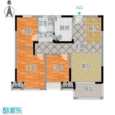 中海万锦熙岸95.00㎡一期11#06层B1户型