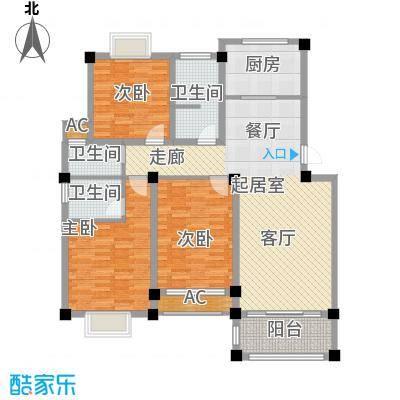 新华花园130.77㎡二期13号楼A-1户面积13077m户型