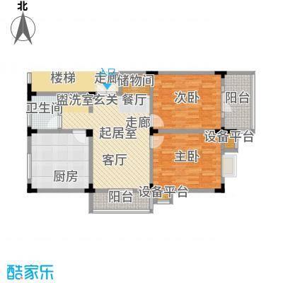 金湖家园92.00㎡一期1-5号楼标准层A户型