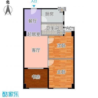 金轮星光名座72.00㎡酒店式公寓D1户型