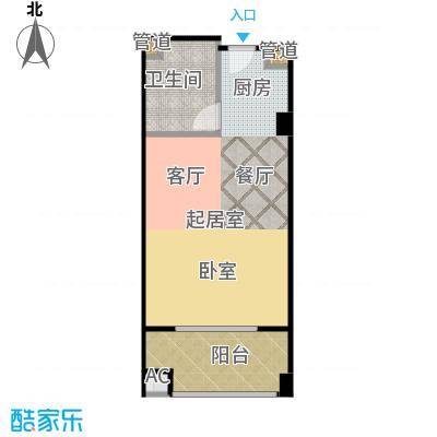 金轮星光名座46.00㎡酒店式公寓楼B1户型
