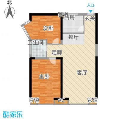 明发滨江新城92.48㎡三期Y户型