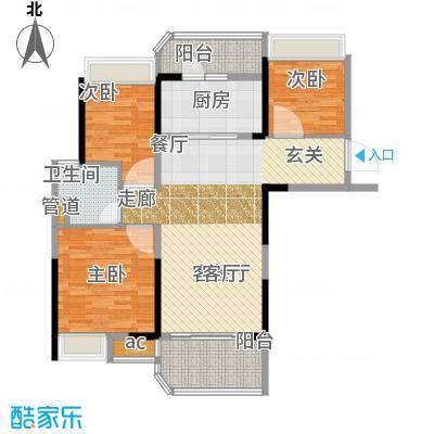 碧桂园城市花园89.00㎡二期星荟组团花园洋房475C户型