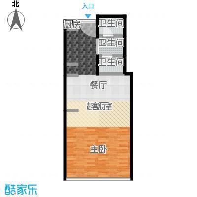 雨润国际广场55.00㎡一期洲际行政公寓标准层A1-5户型