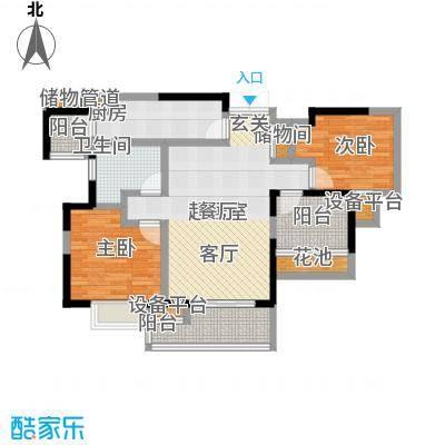 富力十号91.00㎡一期40-46号楼标准层II03户型