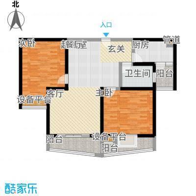 武夷绿洲97.00㎡四期1-10号楼标准层B6户型