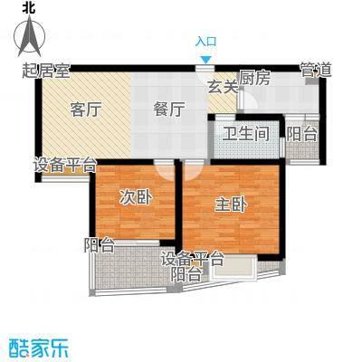 武夷绿洲83.00㎡四期1-10号楼标准层B3B4户型