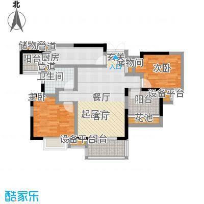 富力十号91.00㎡一期40-46号楼标准层I03户型