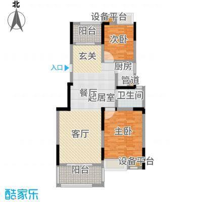 奕淳绿园100.00㎡一期3、6、8、11号楼标准层B户型
